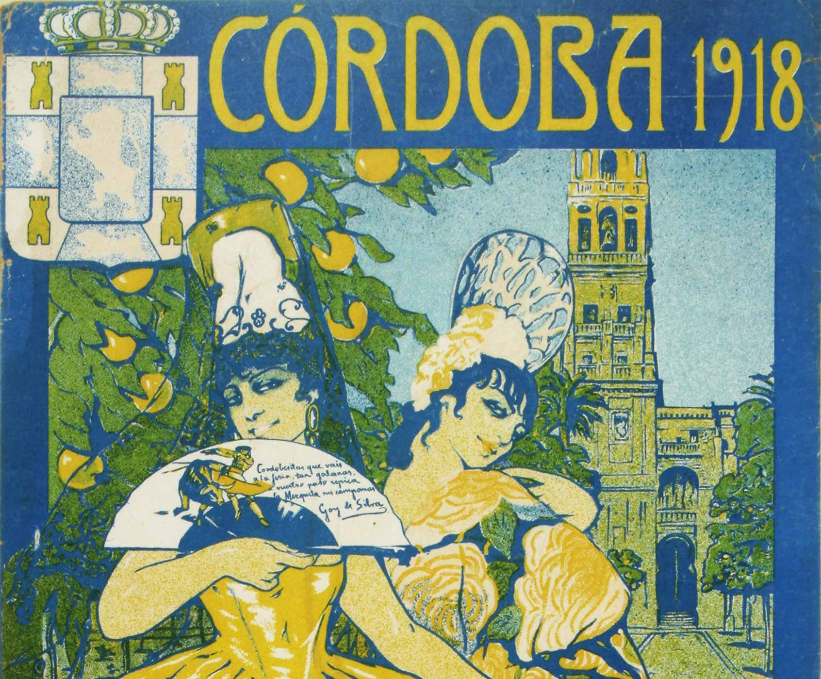 Patios Cordoba History Of The Competition